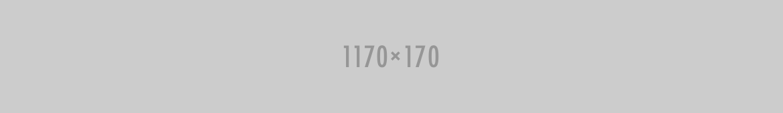 1170x210