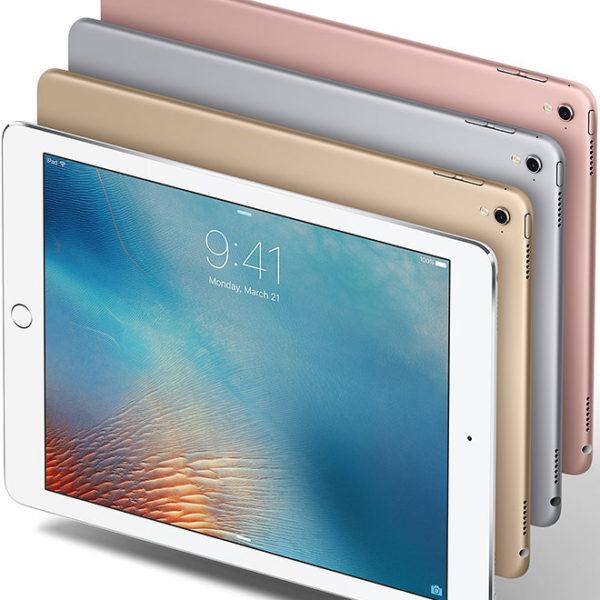 apple-ipad-pro-97-1