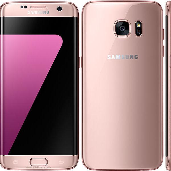 samsung-galaxy-s7-edge-pink