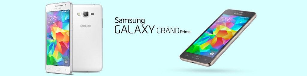 galaxy-grand-prime-banner_1